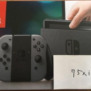 switch本体【新品・未開封】