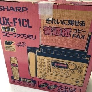 SHARP UX-F1CL 普通紙コピーFAX電話機