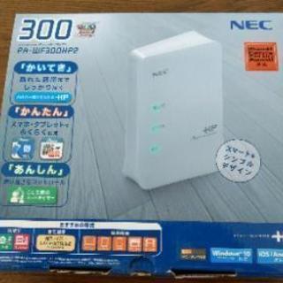 NEC無線ルーター PA-WF300HP