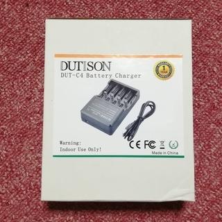 リチウムイオン電池用 USB充電器