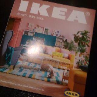 IKEA最新カタログ2018