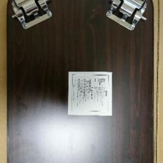 折りたたみテーブル(小さい) - 名古屋市