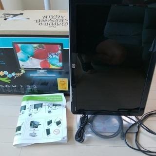 【値下】HP Pavilion W2228h 22インチワイド液晶...