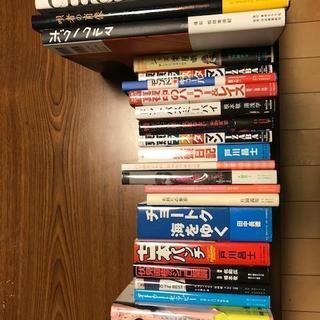 【新品書籍・まとめて】5万円弱の書籍を9999円で!(送料込み)...