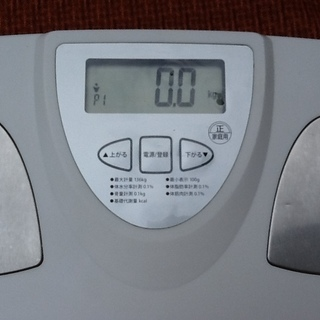 毎日ヘルスメーターで体重を量ろう アトラスの体組成計AHTS-11...