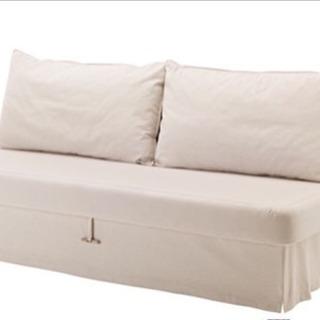 ソファベッド (IKEA Himmene)