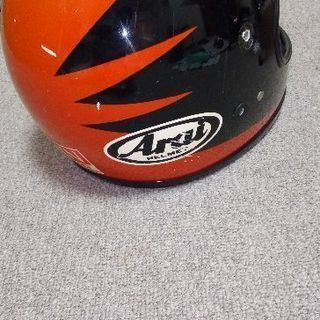 Araiヘルメット中古品