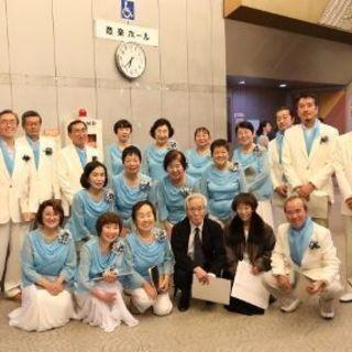 ●混声合唱団、コーラス、英語、初心者歓迎、JR京浜東北大森、大田...