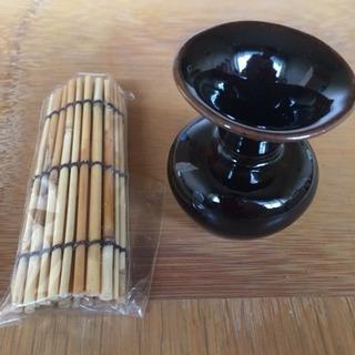 小さな花器(古瀬戸)