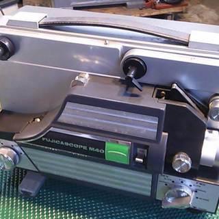 富士フイルム製 8ミリ映写機-2 ジャンク品