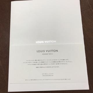 LOUIS VUITTON〜ルイ・ヴィトン〜 カタログ①