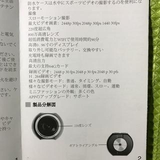 360°マノラマビデオカメラ(予備バッテリー1つ付き)