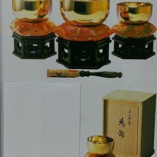 K18おりん5.0寸(新品) 受注生産品