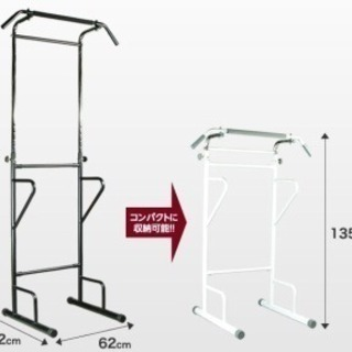 懸垂 懸垂器具 ぶら下がり健康器 いらなければください。