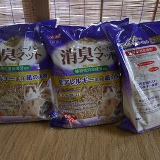 【新品未使用】国産消臭ペーパーマット(ハムキュート)3個セット 床...