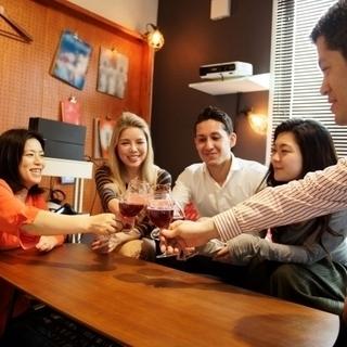 英会話:英語を習いながらのお茶会