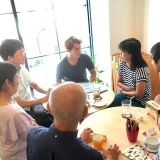 9/27(水) 朝の英会話フリートーク★時には海外からの旅行者も参...