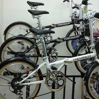 オータムセール! GIC CHEVROLET 折りたたみ自転車
