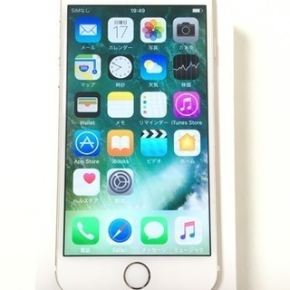 iPhone 6 (64GB) SoftBank