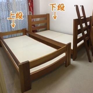 ☆9/20まで☆ 二段ベッド 訳あり 分割可能 子供用ベッド 大人...