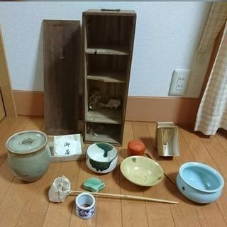 茶道具一式 箱入りセット 茶器 古民家