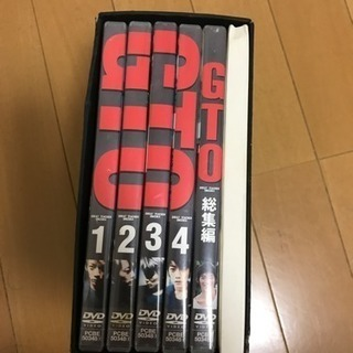 GTO DVDボックス!