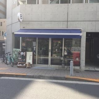 JR蒲田徒歩3分 イタリアンピッツァ専門店