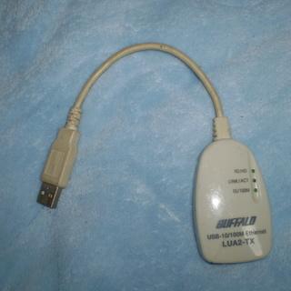 (取引中)USB LANアダプター (中古)