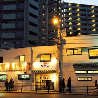 【バイトワン】韓国酒場 コッキオ 鶴橋店 | 大阪の飲食店アルバイ...