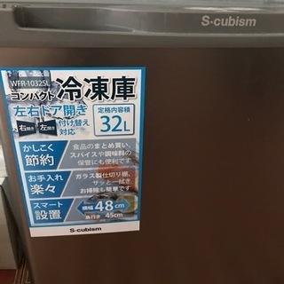 2016年製 冷凍庫32L エスキュービズム 使用5か月の完動品