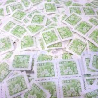 収入印紙バラ200円×100枚=20000円分