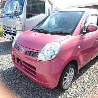 H20年式  日産モコ  距離109000キロ   ピンク