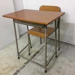 【愛媛県・松山市】懐かしの! コクヨ 教室机・イスセット