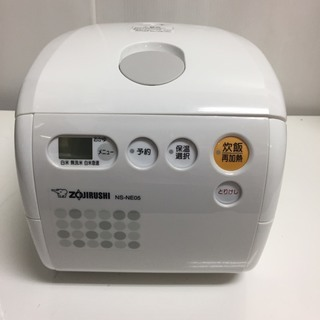 ZOJIRUSHI マイコン炊飯ジャー 3合 NS-NE05 20...