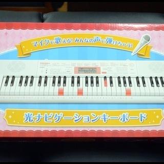 札幌 店舗引取のみ カシオ 光ナビゲーション 電子キーボード LK...