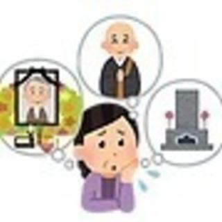 札幌市の葬儀・お葬式は【安心の葬儀ネット】にお任せください。