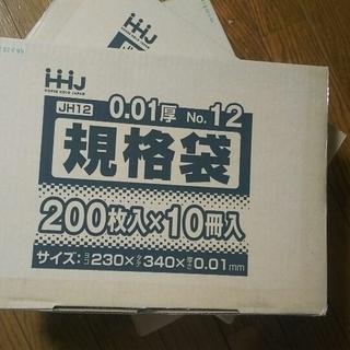 新品未使用品ポリ袋6000枚(食品検査適合)お得です!