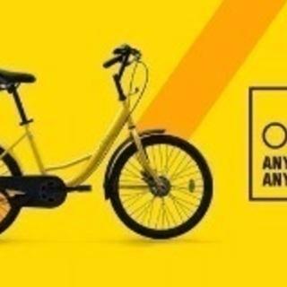 【急募・複数名募集】世界最大手シェアリング自転車企業での自転車の管...
