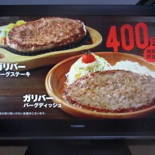 TOSHIBA 32V型 ハイビジョン 液晶 テレビ REGZA