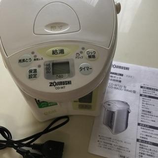 象印CD-WT電気ポット2.2l