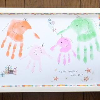 【人気の土曜開催】手形・足形アートワークショップin戸塚