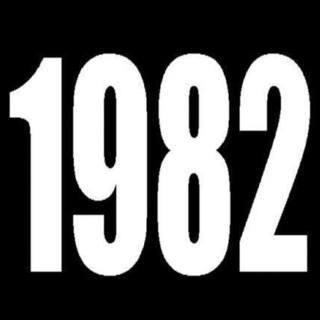 9/29(金)現16名【原宿】1982年会(同い年だけで気さくな交...