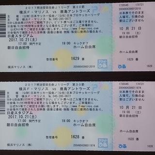 横浜Fマリノスvs鹿島アントラーズ10月21日(土)日産スタジアム...