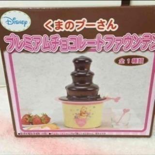 プーさんのチョコレートファウンテン