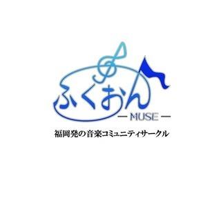 福岡の音楽交流「ふくおん交流会」#4