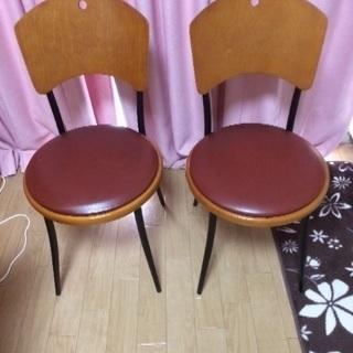 椅子二個セット