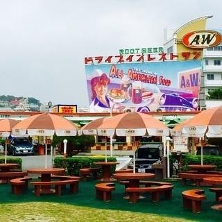 A&W牧港店★フリマ再開のお知らせ★