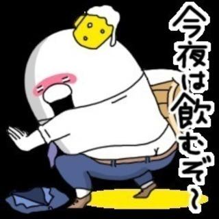 【9/25(月)お暇な方】横浜市内でお食事会🍻