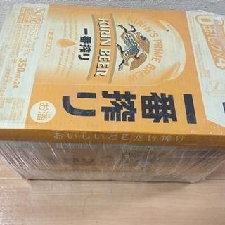 キリン一番搾り350ml24本×2ケース