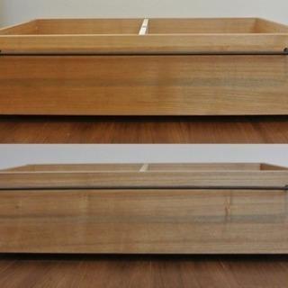 無印良品 木製ベッドフレーム下収納 小 タモ材 二個セット